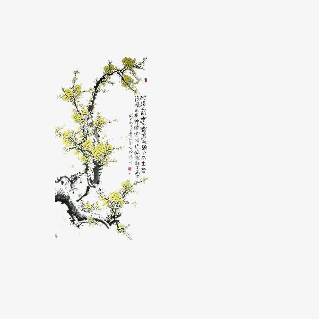 树枝树叶_树枝png素材-90设计