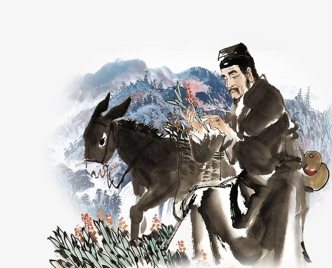 张果老 水墨画 手绘图 中国元素