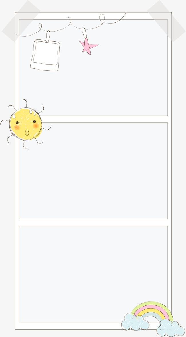 可爱太阳边框(图片编号:15401576)