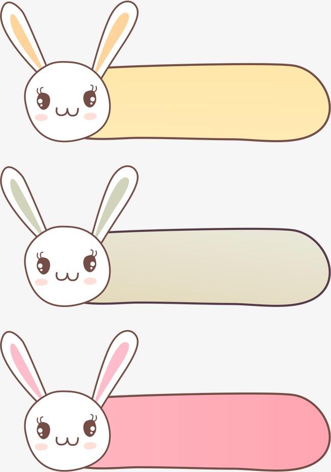 小兔子边框(图片编号:15403611)