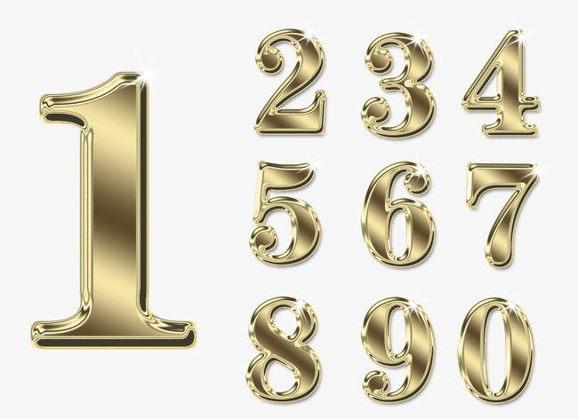 数字0到9png素材-90设计