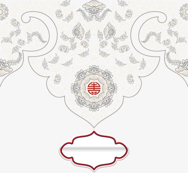 设计元素 背景素材 其他 > 中式花纹