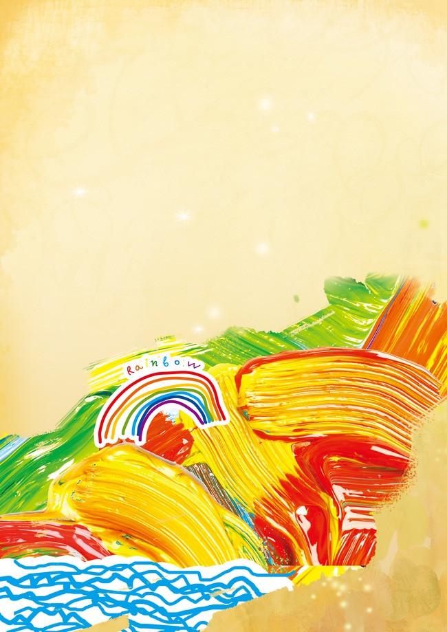 画画海报背景png素材-90设计图片