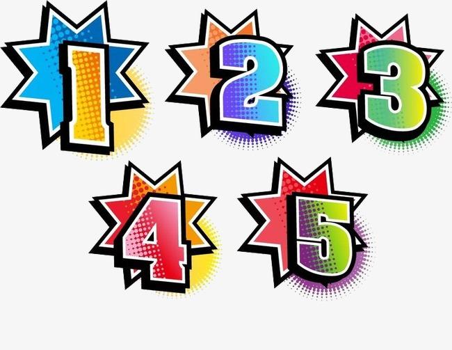 艺术数字_01m 尺寸:800*620 90设计提供高清png艺术字体素材免费下载,本次数字