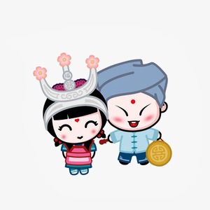 卡通人物少数民族 装饰 男孩 女孩 傣族             此素材是90设计