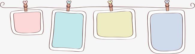 手绘彩色边框(图片编号:15402987)