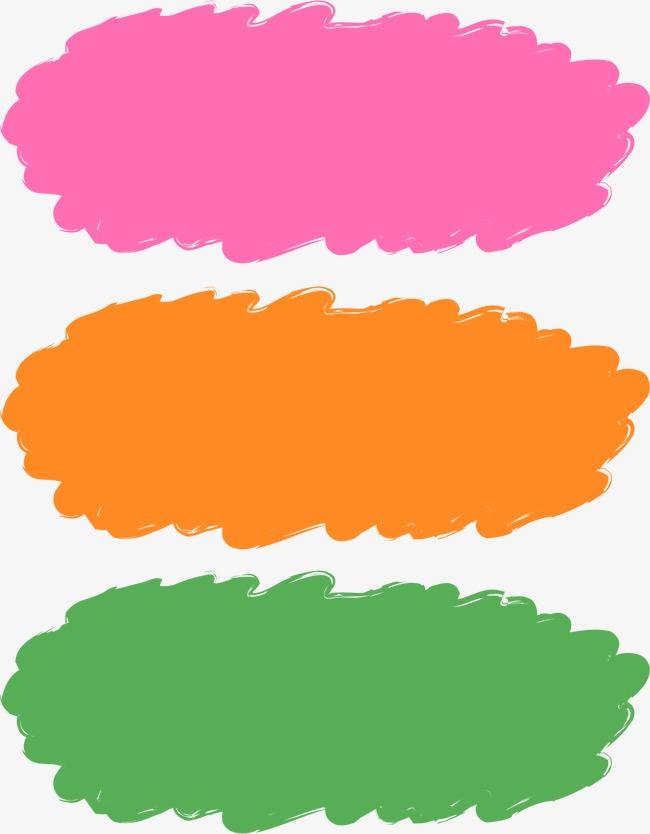 彩色笔刷 透明素材
