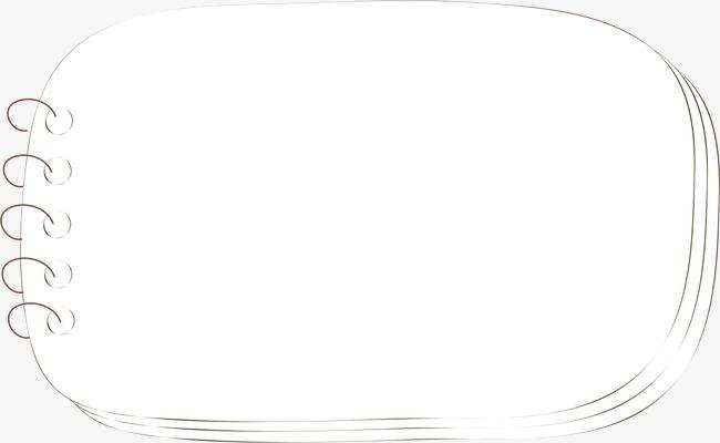 笔记本边框