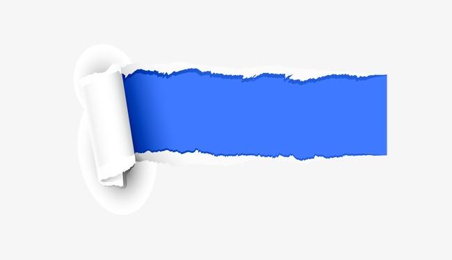 设计元素 背景素材 其他 > 撕纸边框  [版权图片] 找相似下一张 >