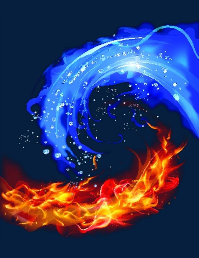 水火素材png素材-90设计图片