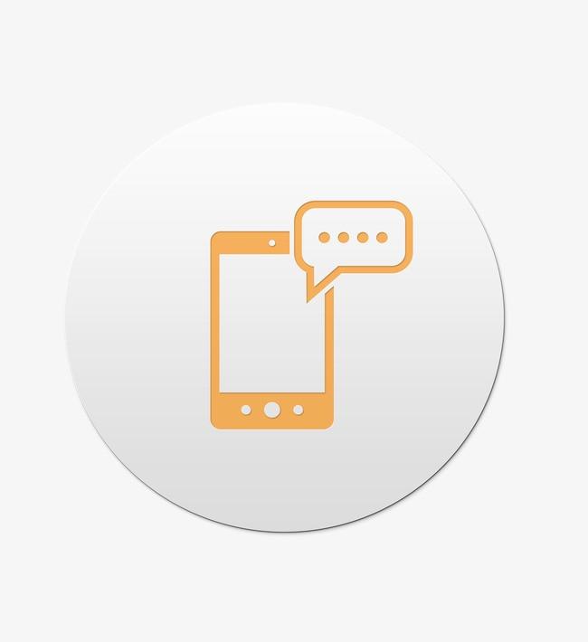 手机短信提示标示png素材-90设计