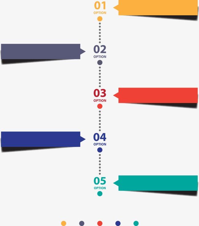 ppt ppt元素 ppt模板图片下载时间轴时间线年表立体