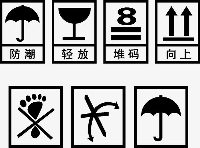 logo 标识 标志 设计 矢量 矢量图 素材 图标 650_480