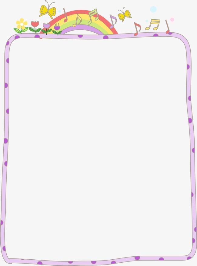 紫色彩虹边框