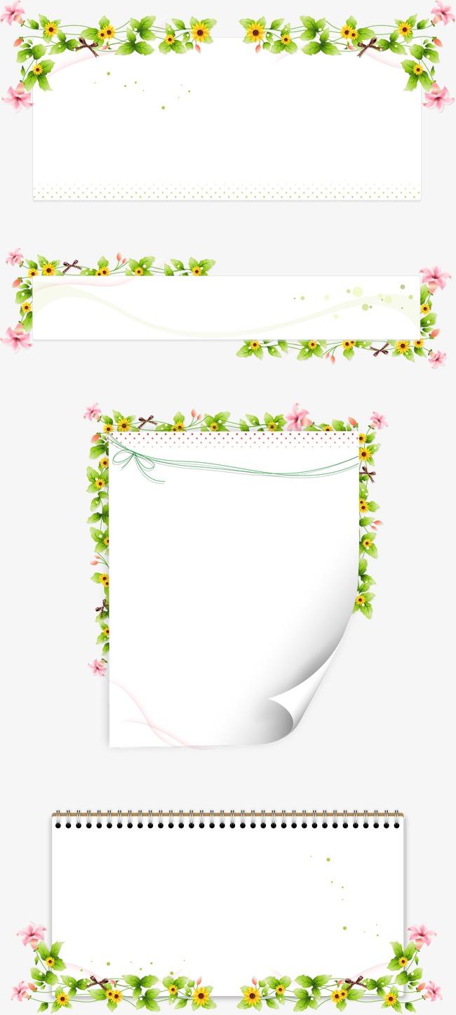 绿色花藤边框(图片编号:15401342)
