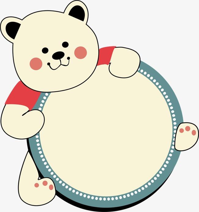 可爱小熊边框(图片编号:15402991)