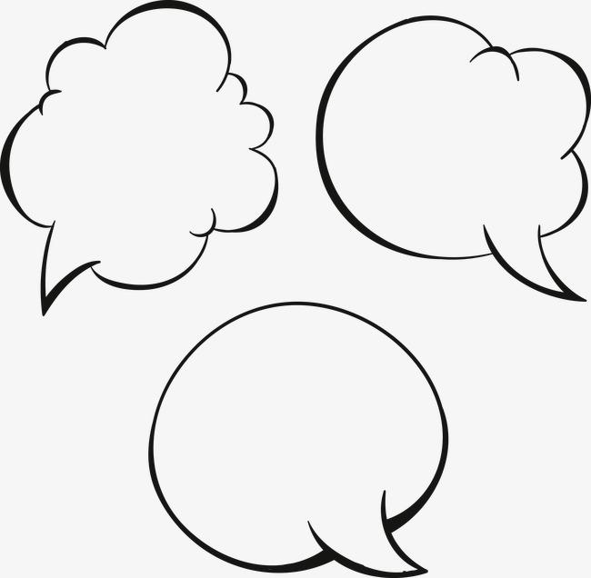 气泡对话框png素材-90设计