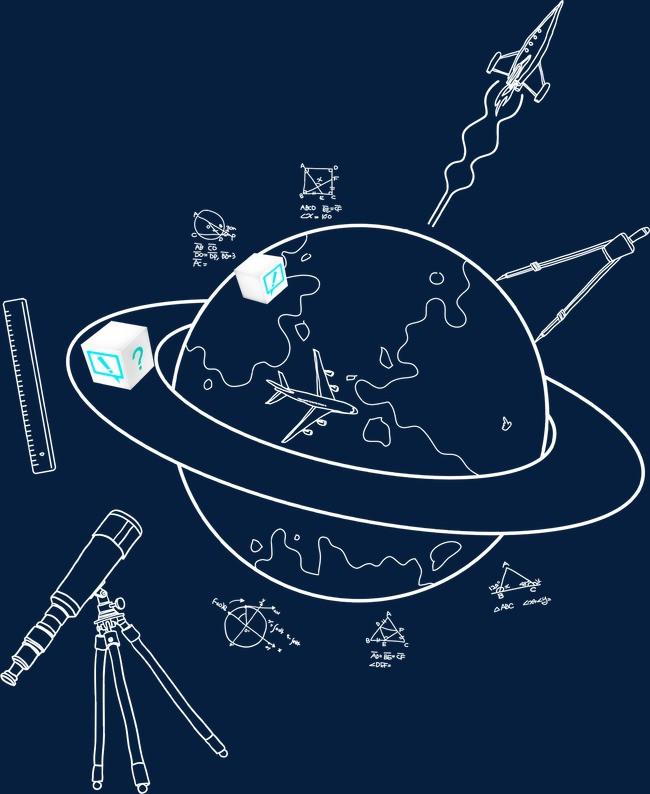 粉笔手绘星球png素材-90设计