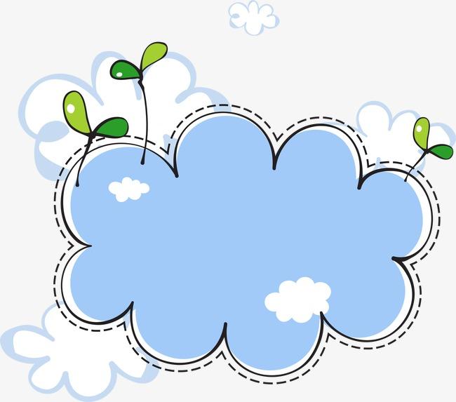 卡通可爱的云朵素材