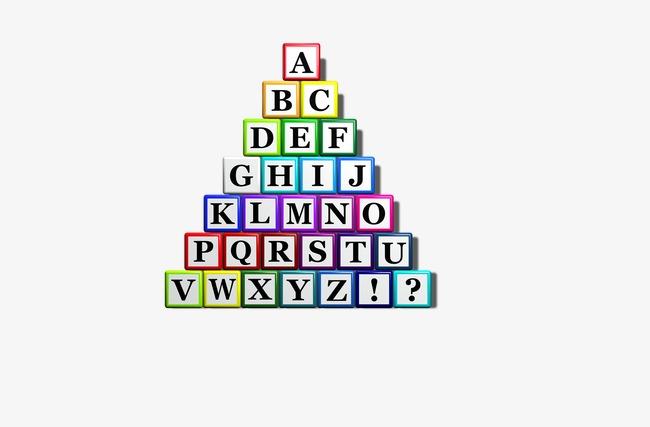 26个大写字母英文小广场,金字塔,学习英语素材图片免费下载 高清装饰图案psd 千库网 图片编号2360249