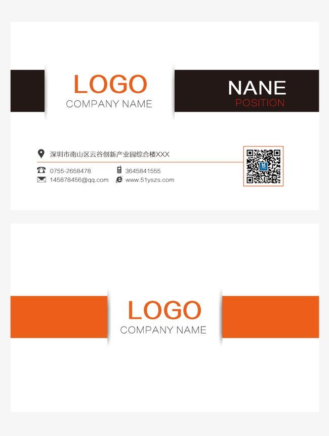 设计元素 背景素材 其他 > 名片模板设计  [版权图片] 找相似下一张 >