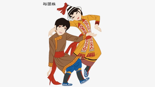 裕固族卡通人物图片