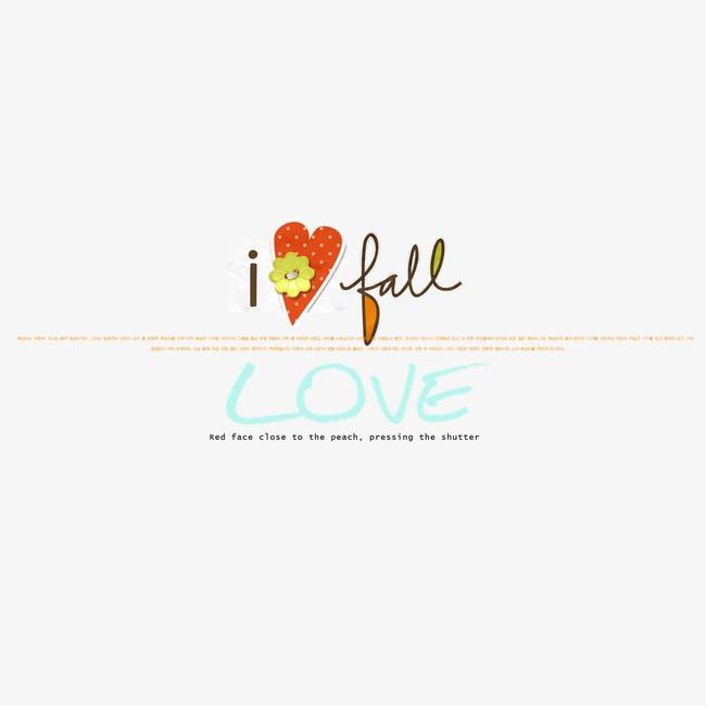 爱蔓心头 可爱艺术字 英文艺术字 海报装饰艺术字 艺术字 可爱艺术字