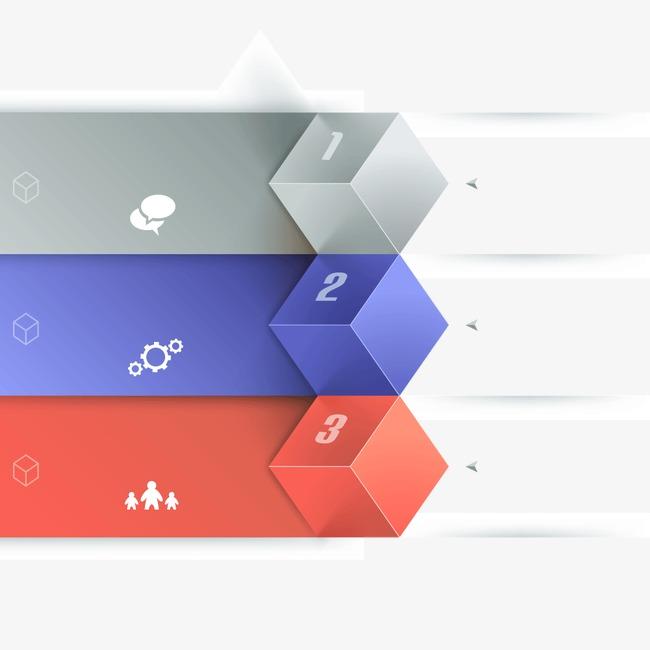 设计元素 科技素材 信息图表 > 立体方块ppt元素  [版权图片] 找相似
