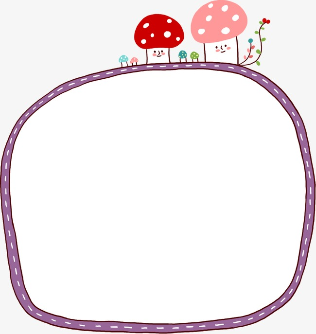 卡通边框素材图片免费下载_高清边框纹理png_千库网