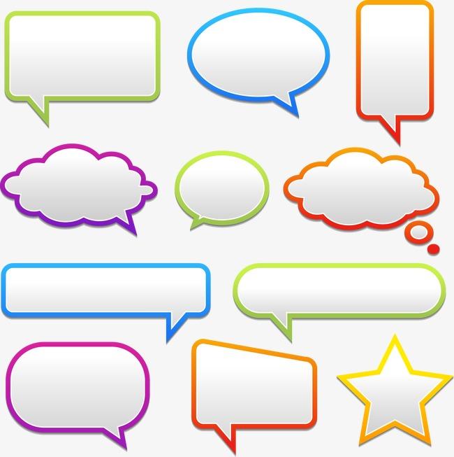 彩色异形对话框矢量图