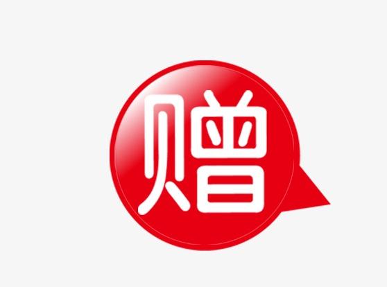 logo logo 标志 设计 矢量 矢量图 素材 图标 558_414