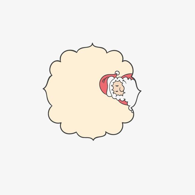 卡通粉色圆形对话框