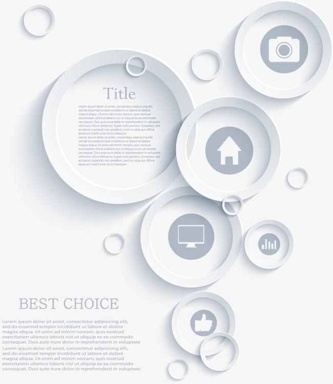 圆形主题创意信息图表设计矢量素材