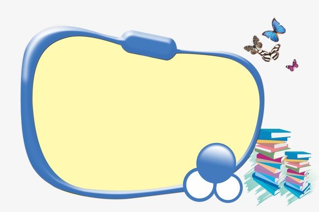 ppt 背景 背景图片 边框 动漫 卡通 漫画 模板 设计 头像 相框 650
