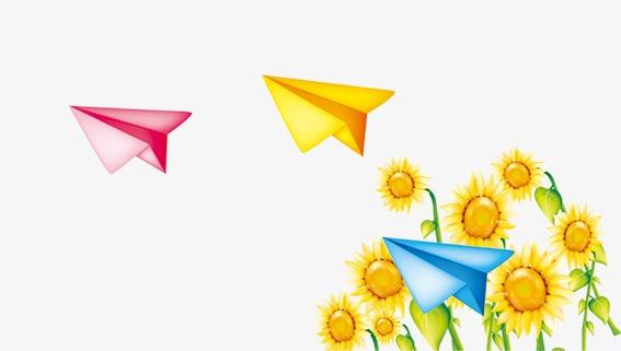 矢量向日葵纸飞机
