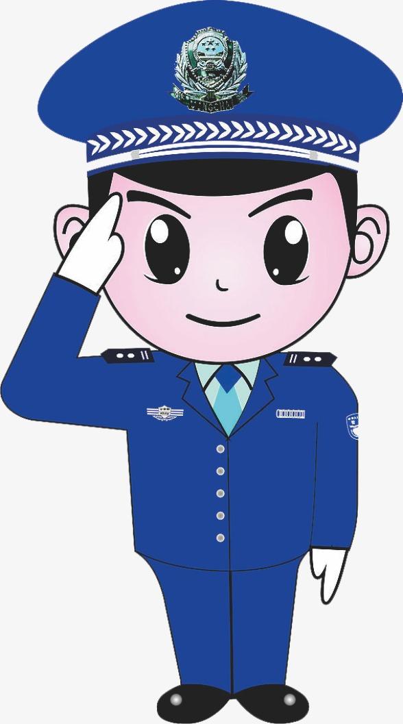 卡通警察人物图片