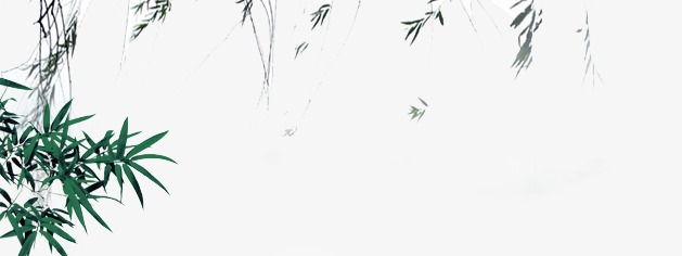 水墨树枝树叶