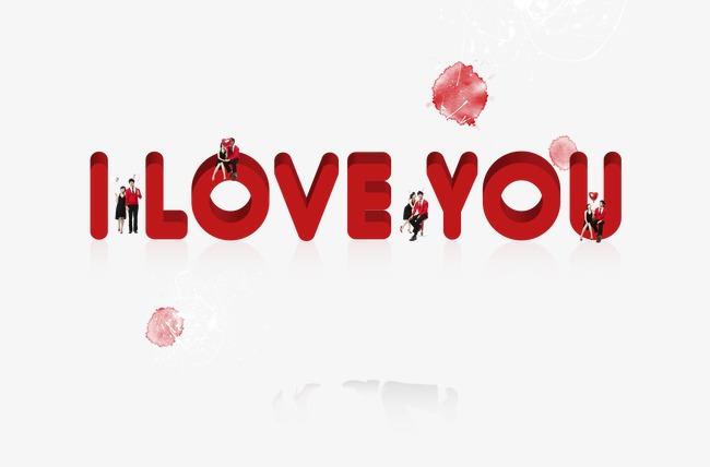 i love you 字体
