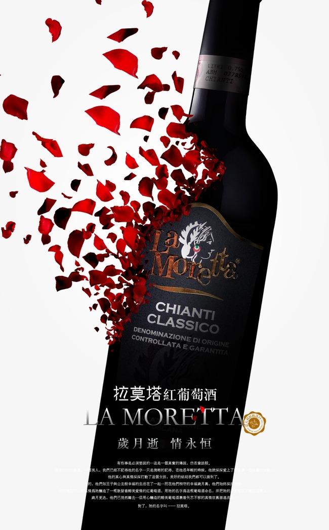 设计元素 其他 效果素材 > 创意红酒瓶  [版权图片] 找相似下一张 >