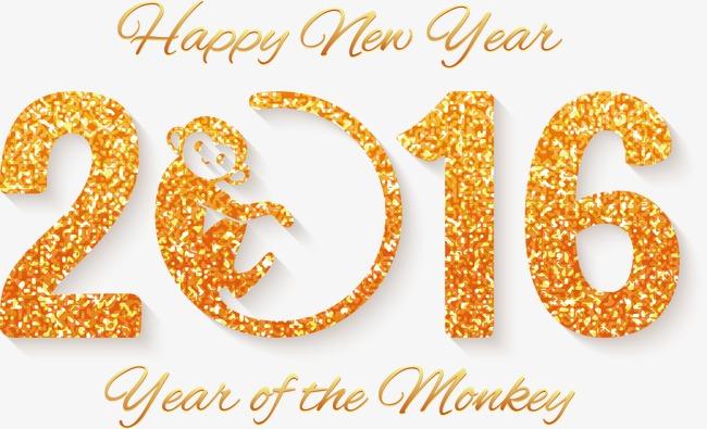 2016新年创意书法手写数字素材下载