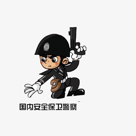 卡通警察 卡通人物形象动漫警察 国内安全保卫警察卡通警察 卡通人物图片