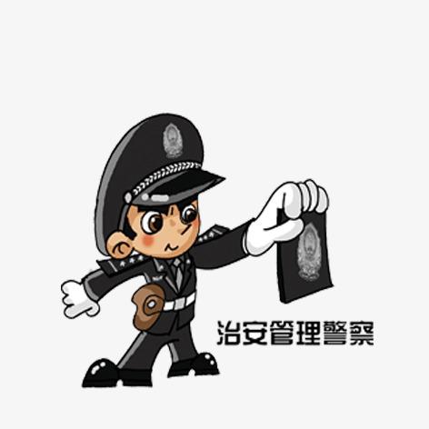 卡通警察 卡通人物形象 动漫警察 治安管理警察卡通警察 卡通人物图片