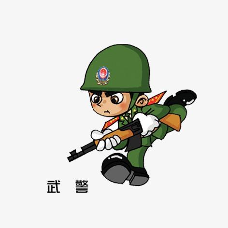 卡通警察 卡通人物形象 动漫警察 武警             此素材是90设计
