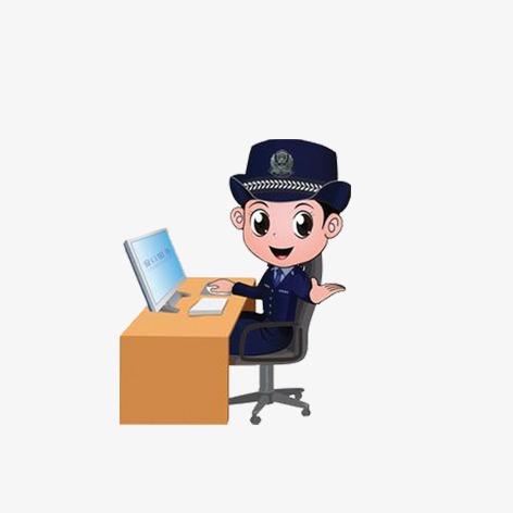 卡通警察 卡通人物形象 动漫警察 女警             此素材是90设计图片