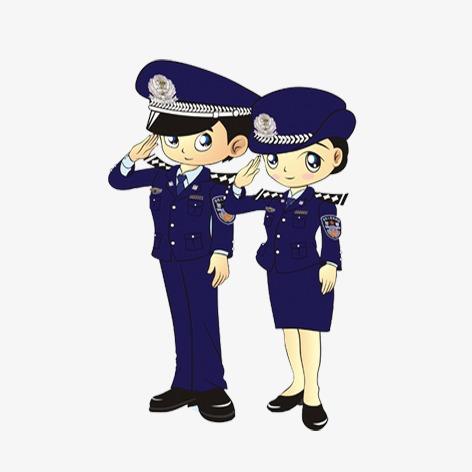 卡通警察 卡通人物形象动漫警察 公安卡通警察 卡通人物形象 动漫