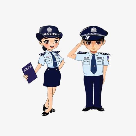 卡通警察 卡通人物形象 动漫警察 公安卡通警察 卡通人物形象 动漫警