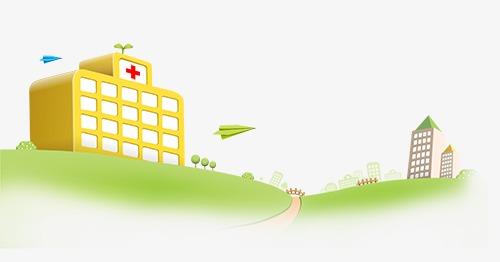 卡通医院大楼图片