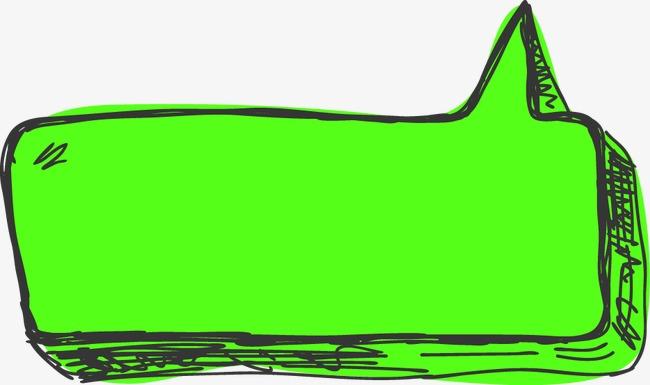 手绘彩色对话框(图片编号:15400411)