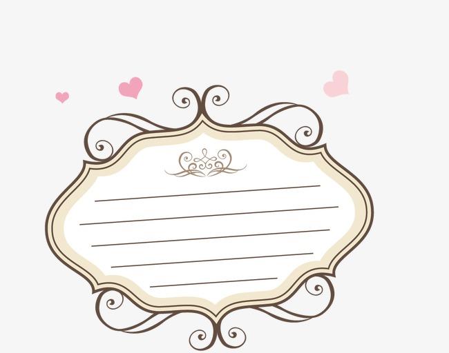 花纹边框(图片编号:15400306)