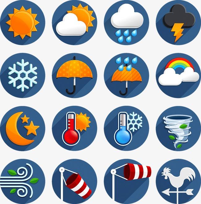 天气预报图标素材图片免费下载 高清装饰图案psd 千库网 图片编号